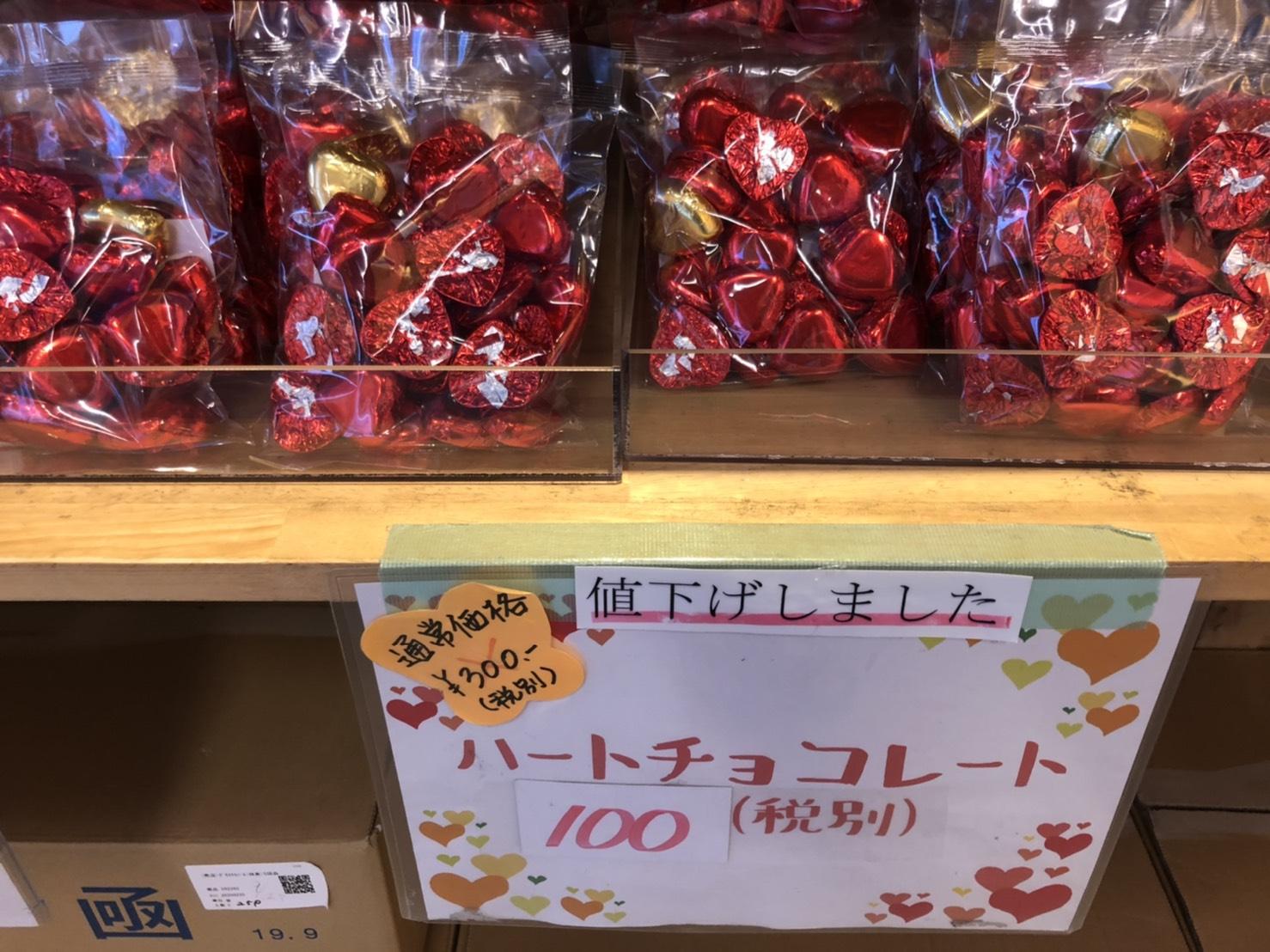 製菓 ショップ 平塚 ファクトリー
