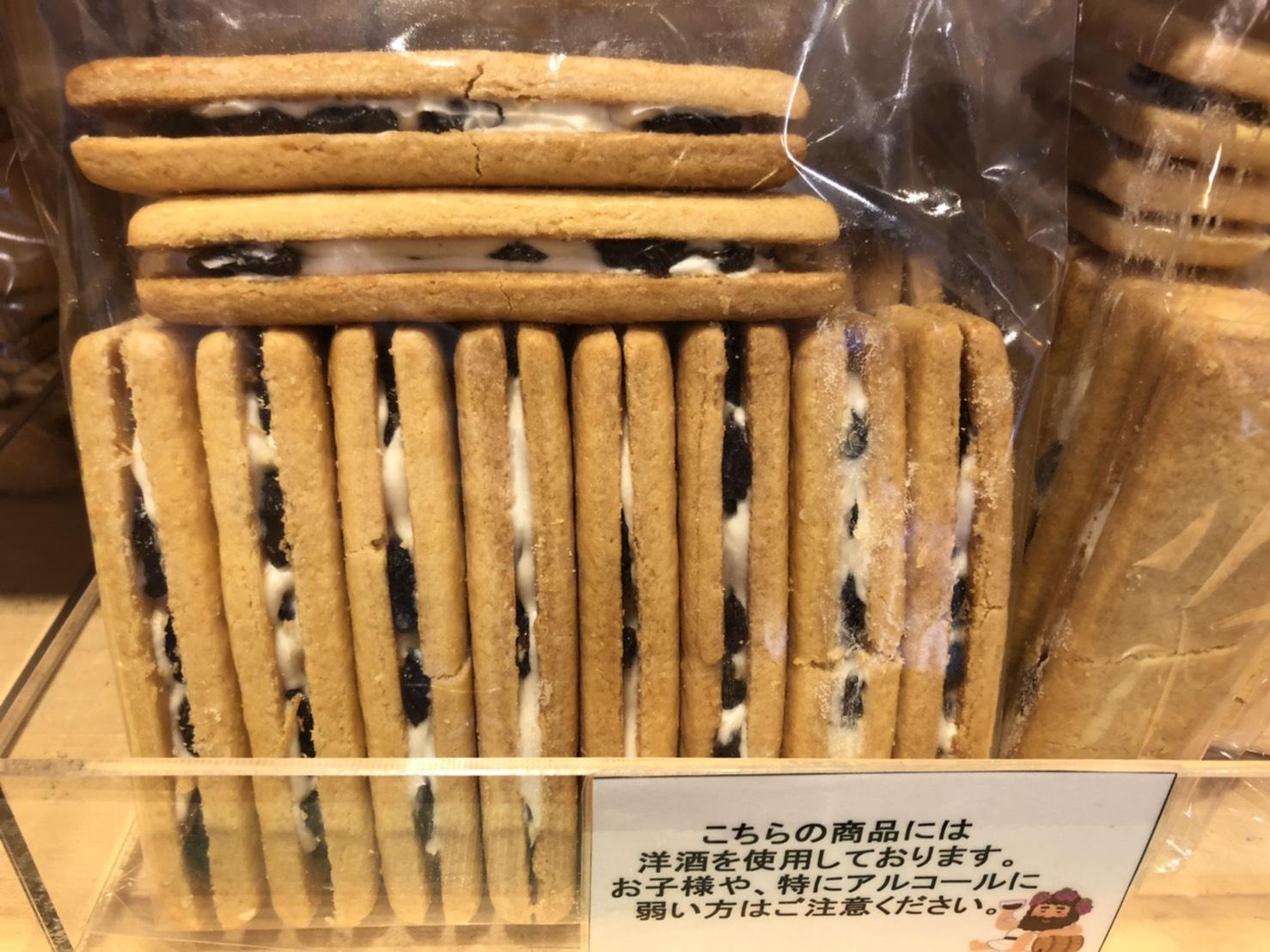 製菓 平塚